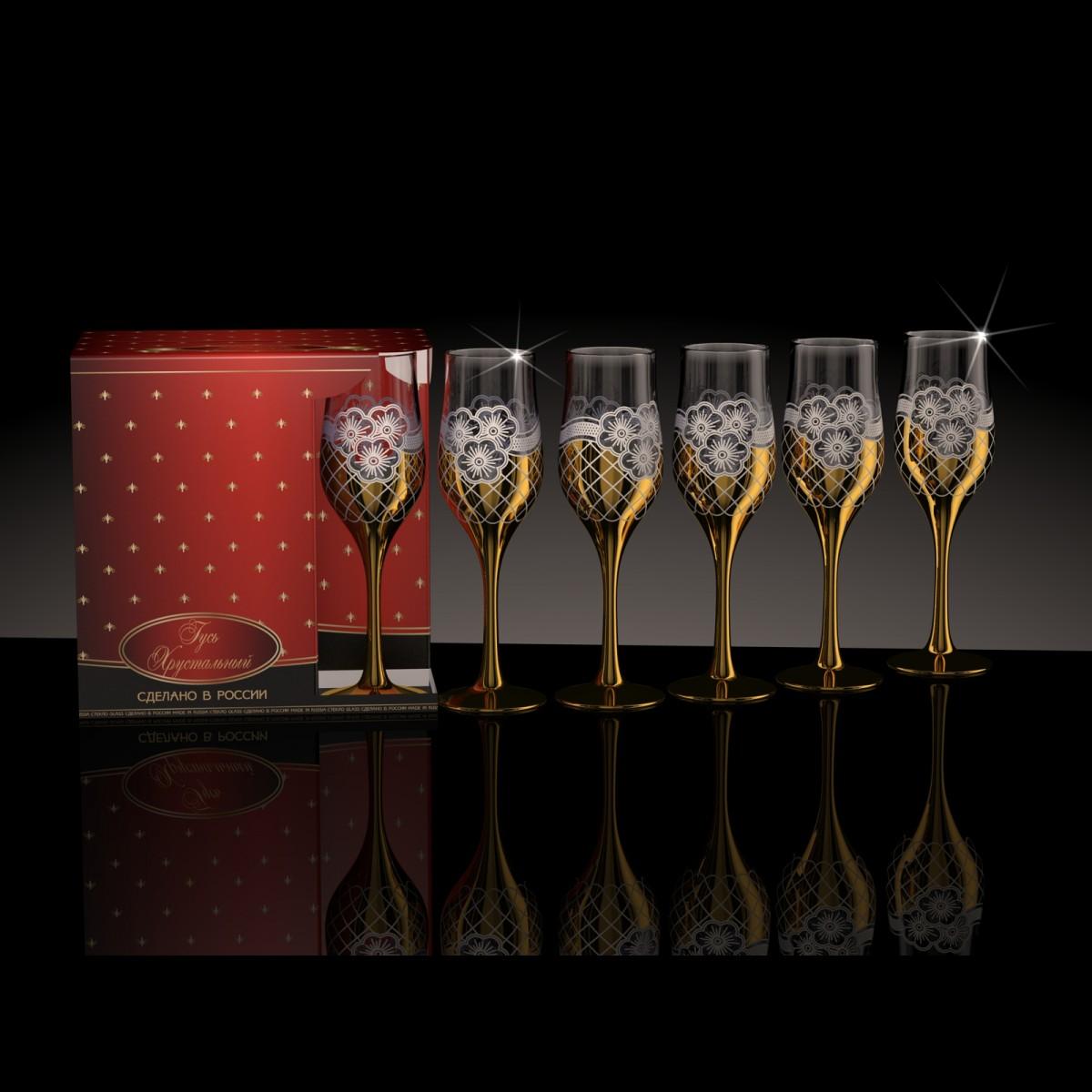 GN5_160_3 Набор из 6 бокалов «Золотая сетка цветы», 200 мл