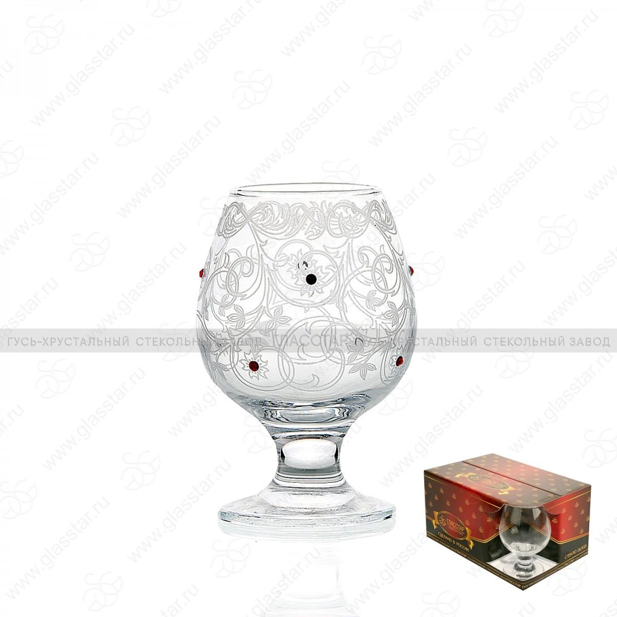 GS9_1740_3 Набор из 6 бокалов для бренди «Стразы», 250 мл
