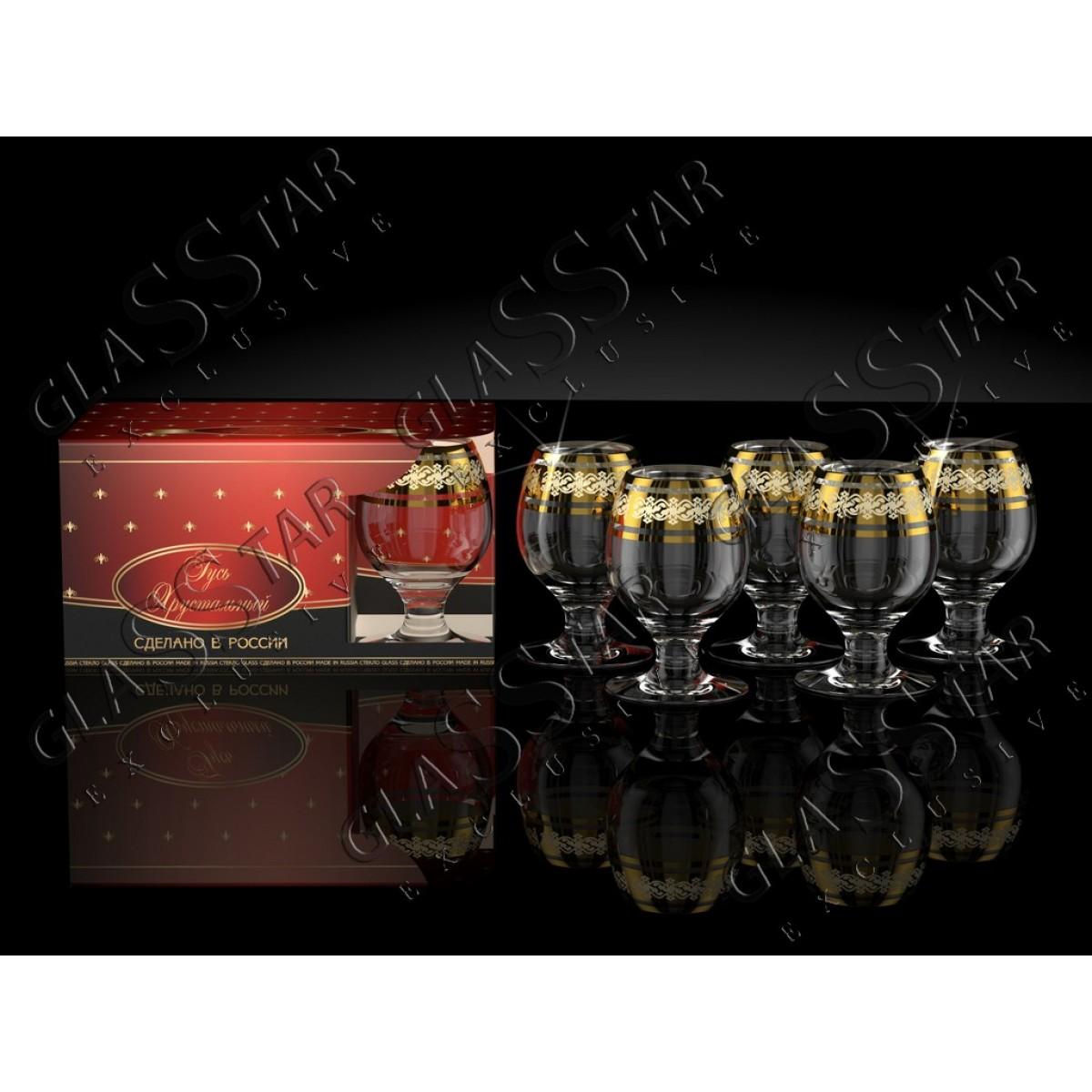 Набор из 6 бокалов для бренди «Азия», 250 мл