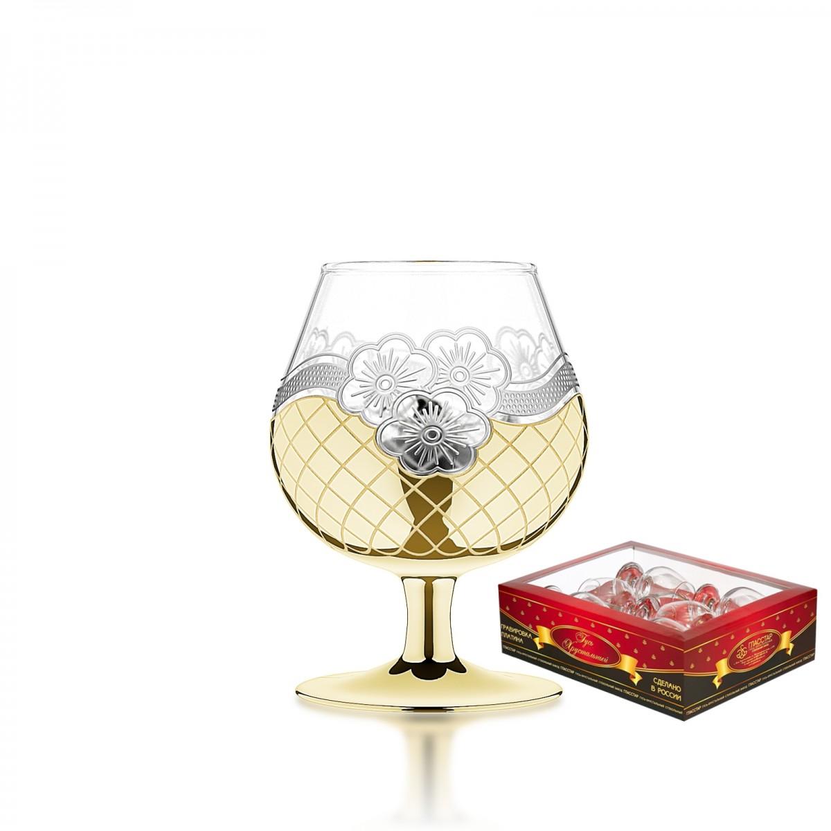 Набор из 6 бокалов для бренди «Золотая сетка цветы», 250 мл