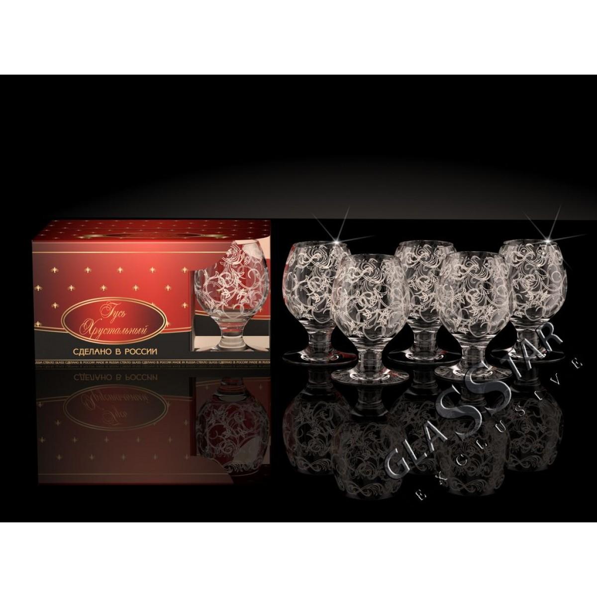 G2_1740_3 Набор из 6 бокалов для бренди «Вдохновение», 250мл