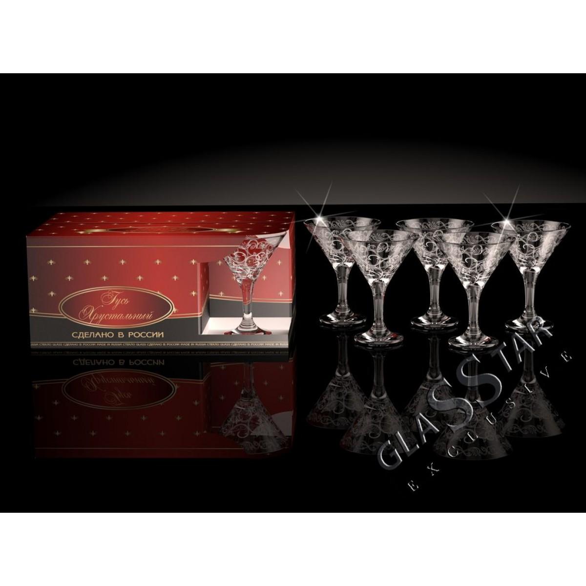 Набор из 6 бокалов для мартини «Вдохновение», 190 мл