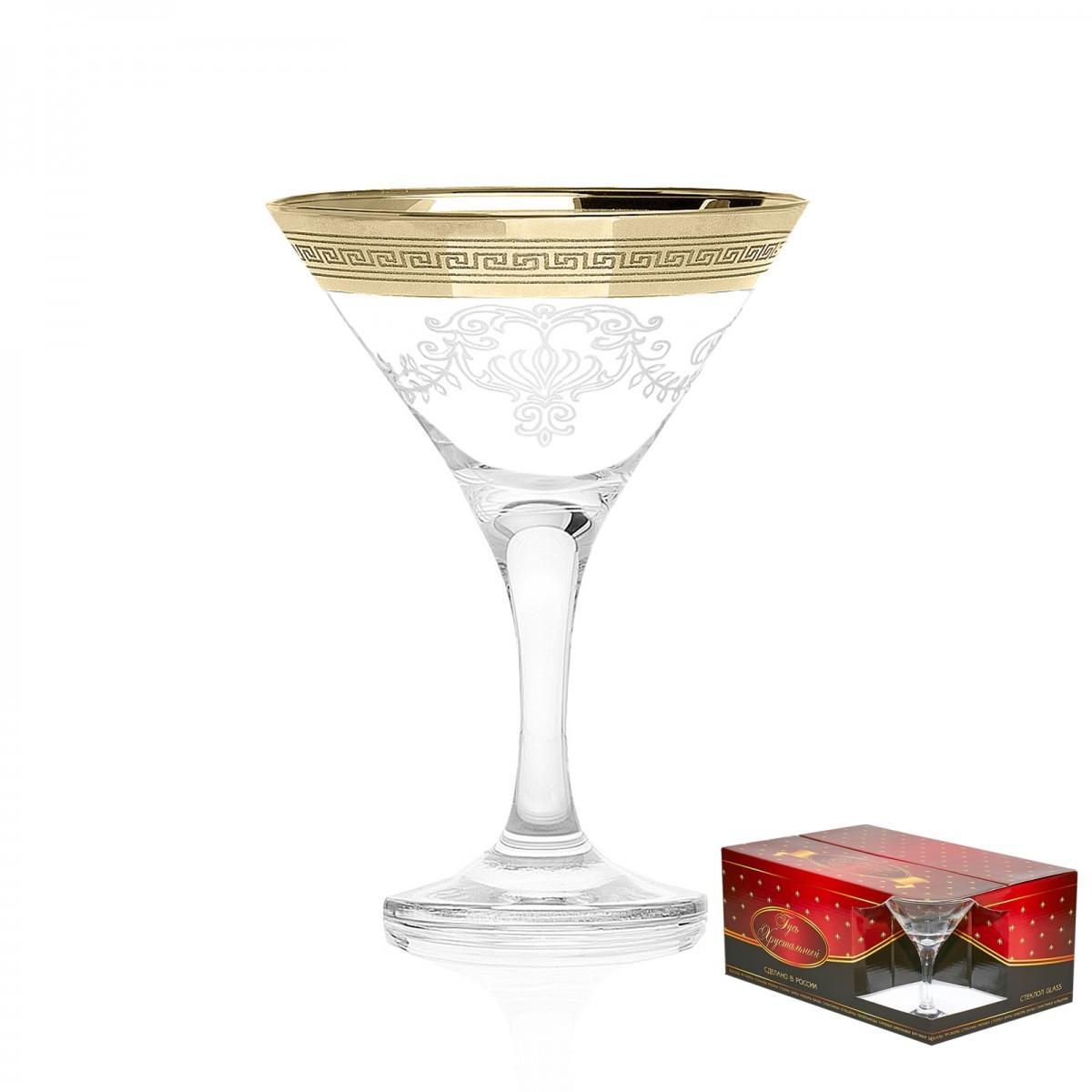 GN1_410_3 Набор из 6 бокалов для мартини, ГН «Барокко», 190 мл