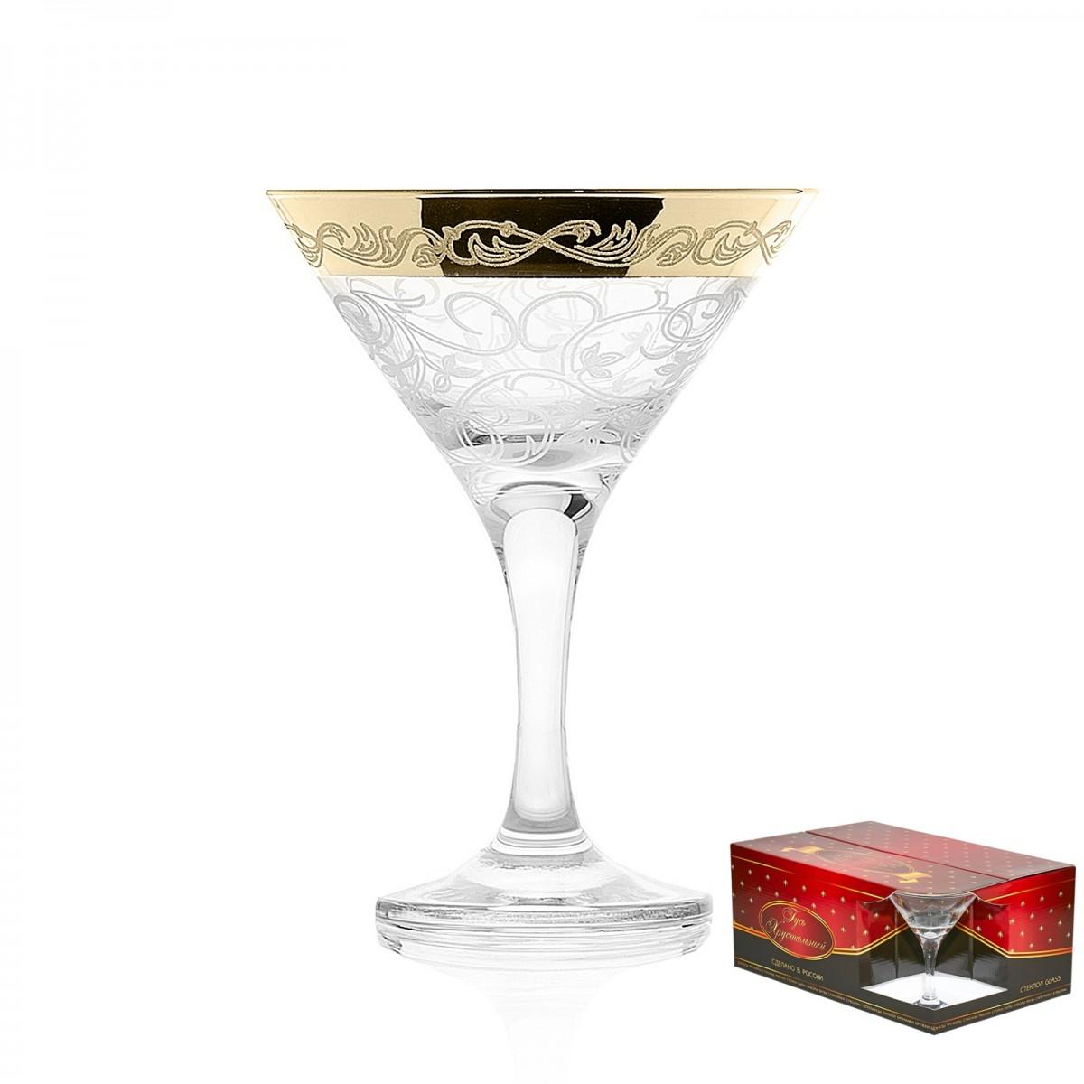 GN2_410_3 Набор из 6 бокалов для мартини «Вдохновение», 190 мл