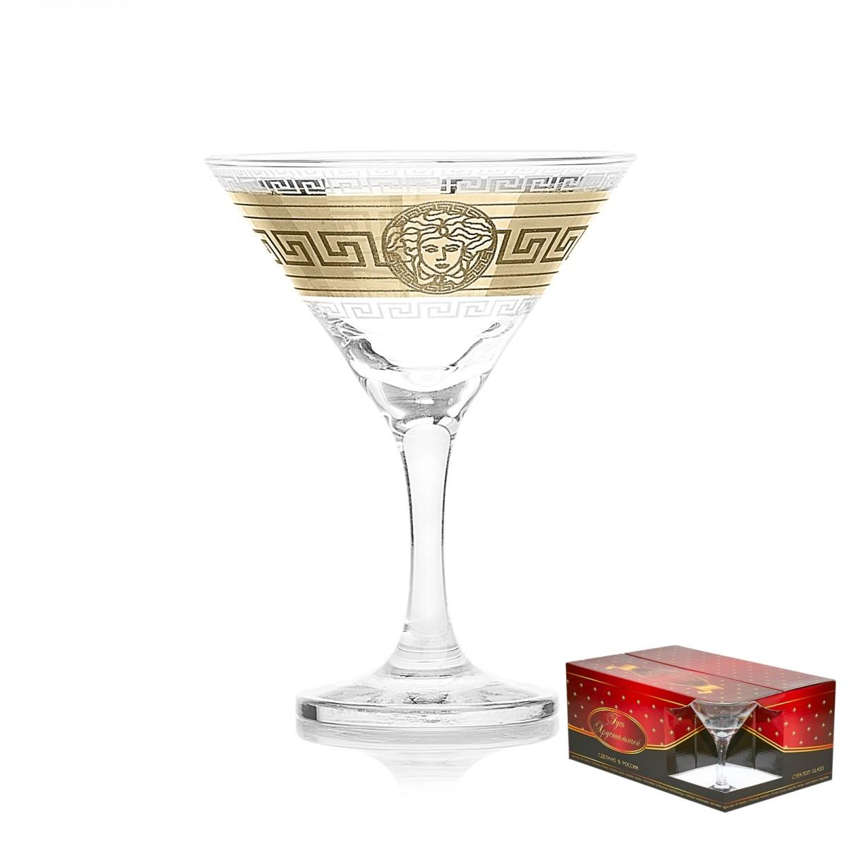 Набор из 6 бокалов для мартини «Версаль», 190 мл