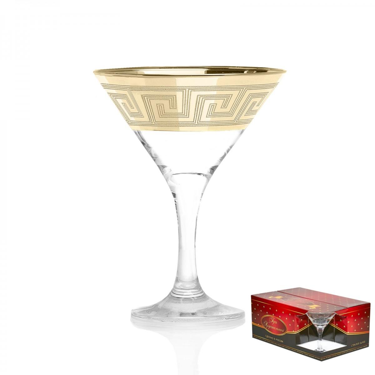 Набор из 6 бокалов для мартини «Греция», 190 мл