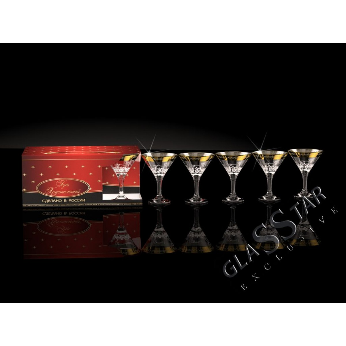 Набор из 6 бокалов для мартини «Золотая бабочка», 190 мл