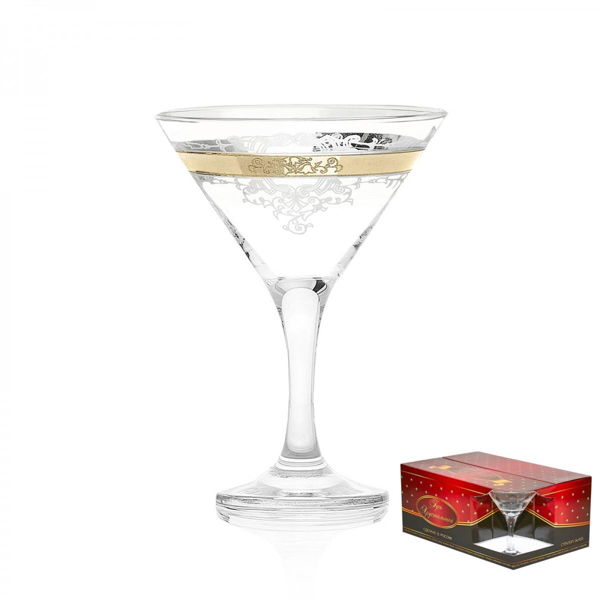 GN13_410_3 Набор из 6 бокалов для мартини «Медальон», 190 мл