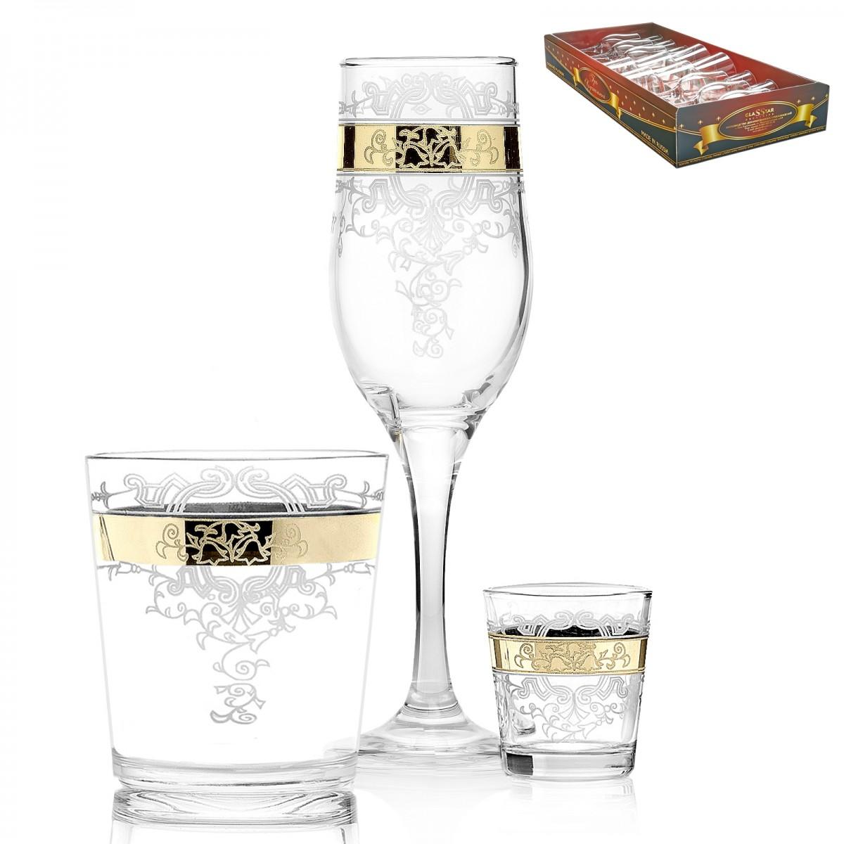 Набор 18 предметов «Медальон» (6 бокалов + 6 стаканов + 6 стопок)