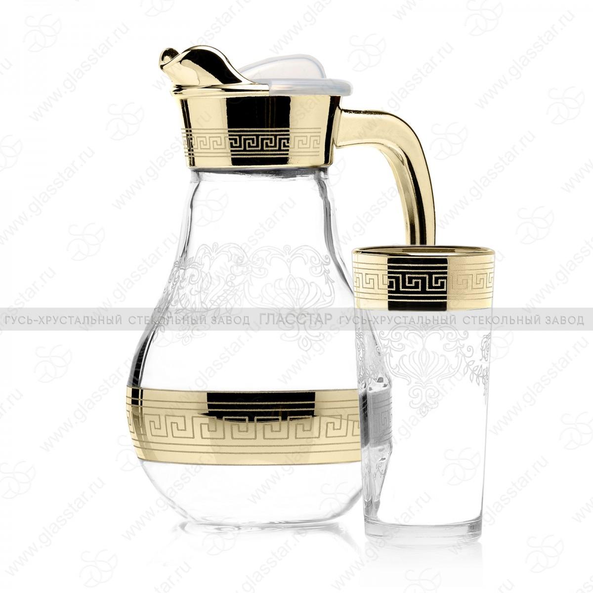 GN1_944_56(6) Набор 7 предмета «Барокко»  (Кувшин + 6 стаканов)