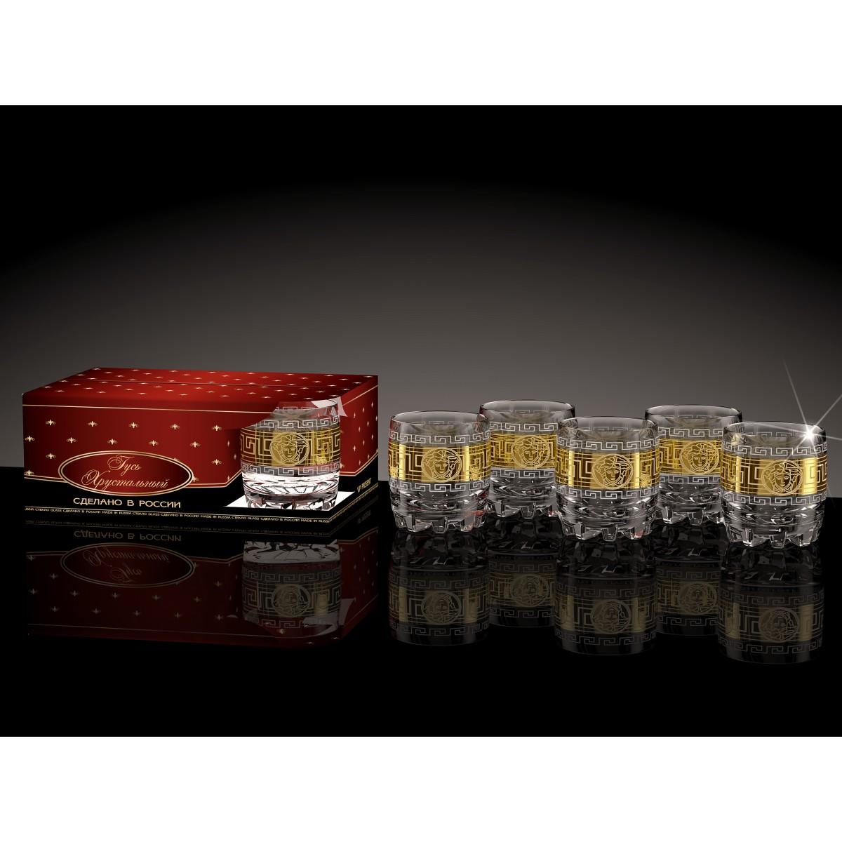 GN3_415_3 Набор из 6 стаканов «Версаль», 315 мл