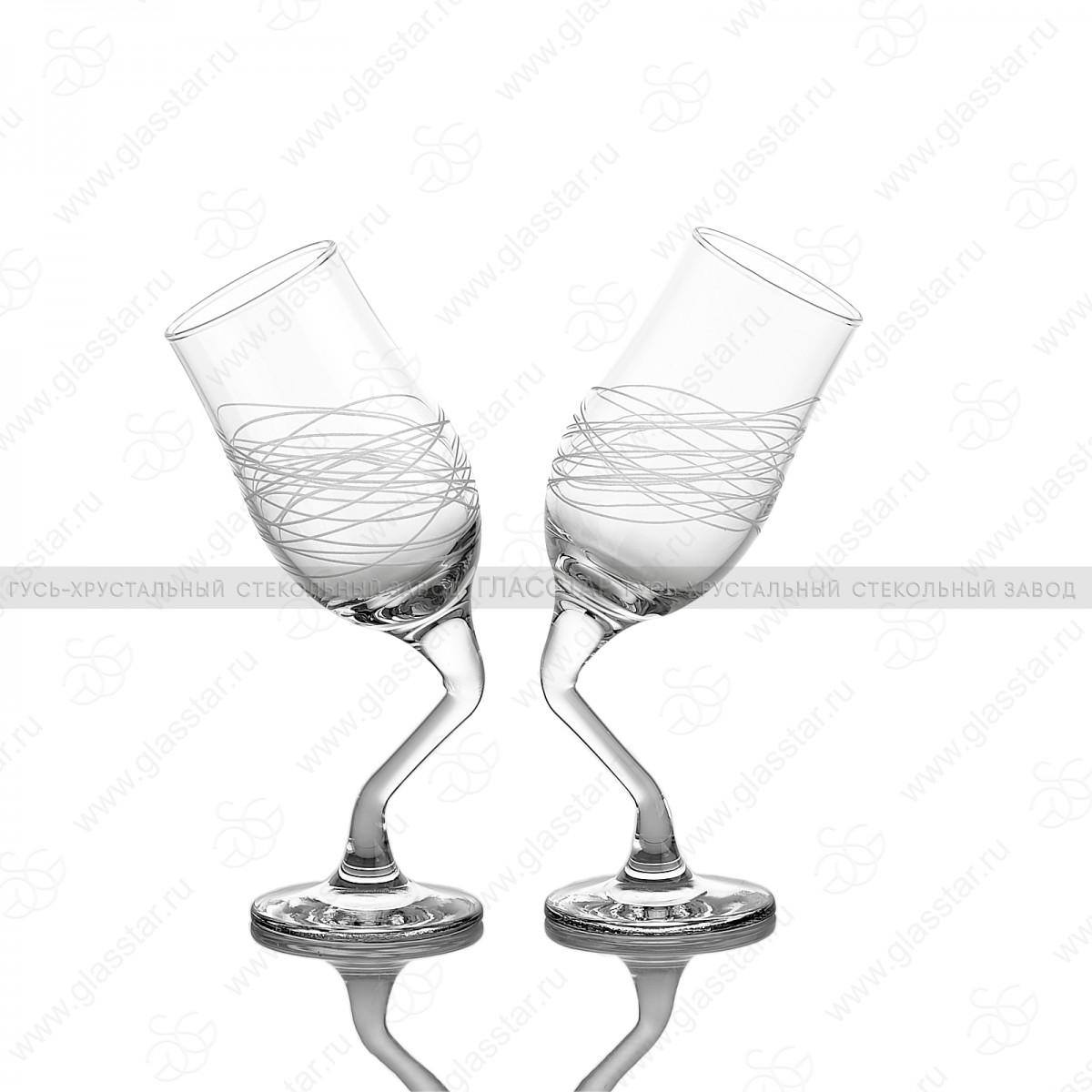 Набор из 2 бокалов «Пьяные бокалы», 200мл