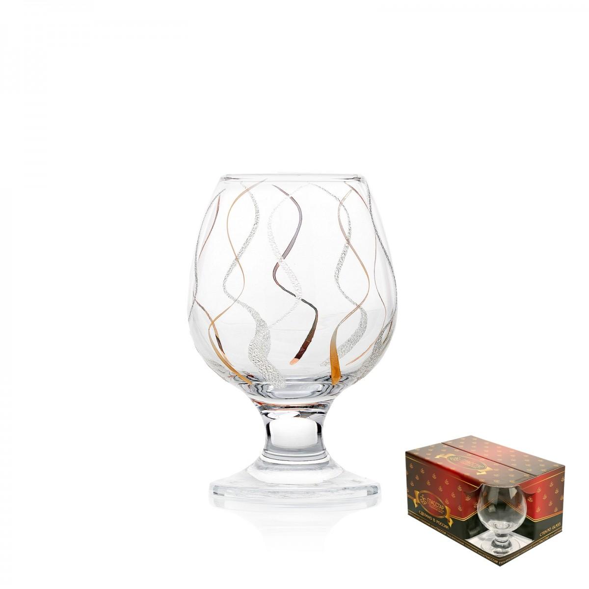 Набор из 6 бокалов для бренди «Пламя», 250 мл