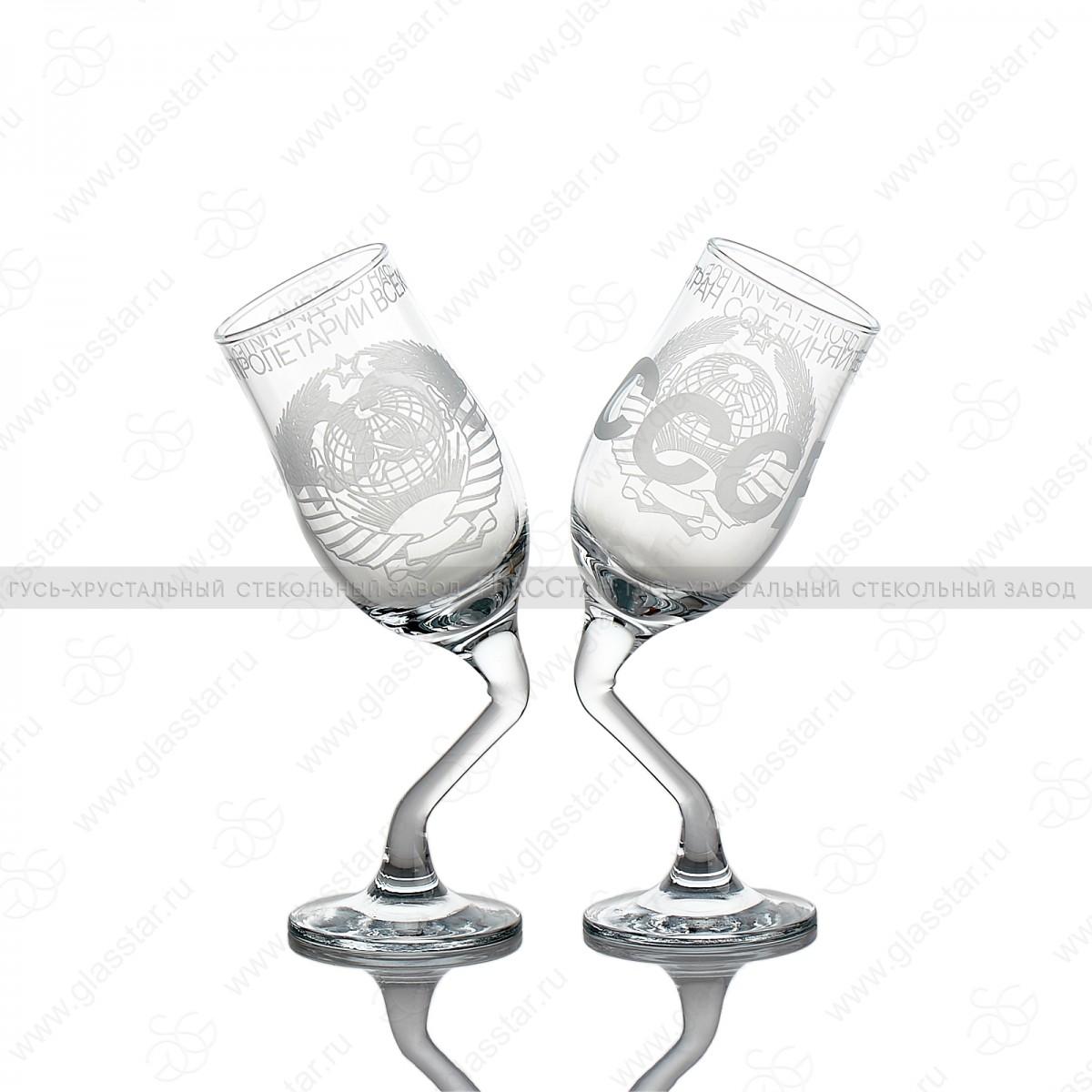 Набор из 2 бокалов «Пьяные бокалы», рисунок «СССР», 200 мл