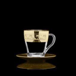 чайный «Грация», рисунок «Сердца»